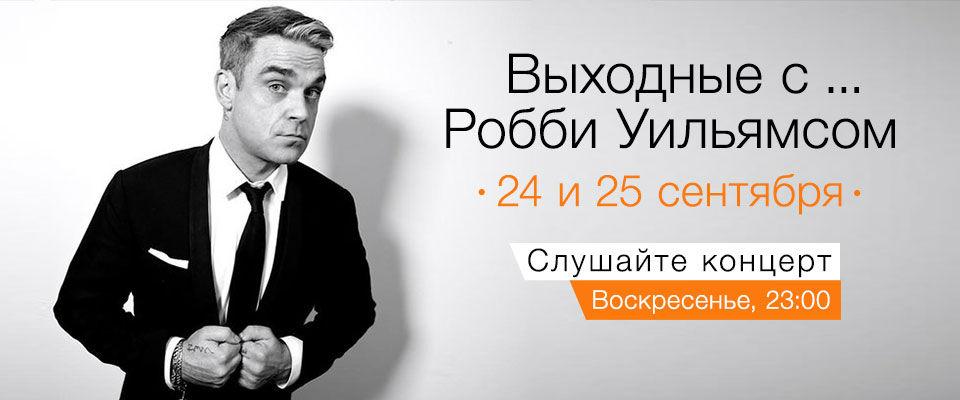 https://a.radio7.ru/160923/mediaplus/15381/56882.jpg